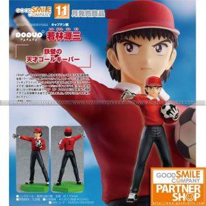 GSC - Captain Tsubasa - Pop Up Parade Genzo Wakabayashi