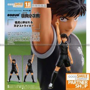 GSC - Captain Tsubasa - Pop Up Parade Kojiro Hyuga
