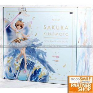 GSC - Cardcaptor Sakura - Sakura Kinomoto Hello Brand New World