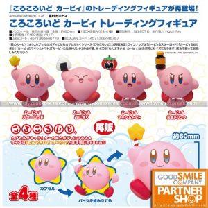 GSC - Corocoroid Kirby Collectible Figures (Set of 6)