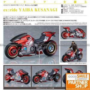 GSC - Cyberpunk 2077 - ex ride Yaiba Kusanagi