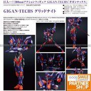 GSC - Denkou Choujin Gridman - Gigan-Techs Gridknight