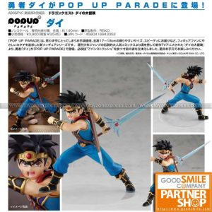 GSC - Dragon Quest The Adventure of Dai - Pop Up Parade Dai