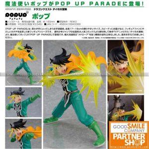 GSC - Dragon Quest The Adventure of Dai - Pop Up Parade Popp