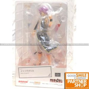 GSC - Fairy Tail - Pop Up Parade Natsu Dragneel