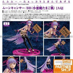 GSC - Fate - Moon Cancer BB (Devilish Flawless Skin) AQ