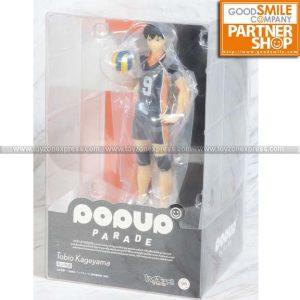 GSC - Haikyu!! - Pop Up Parade Tobio Kageyama