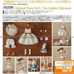GSC - Harmonia Bloom - Optional Parts Set L The Golden Afternoon