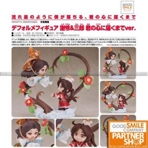 GSC - Heaven Official's Blessing - Chibi Figures Xie Lian & San Lang Until I Reach Your Heart Ver