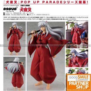 GSC - Inuyasha - Pop Up Parade Inuyasha