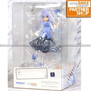 GSC - Is the Order a Rabbit - Pop Up Parade Chino
