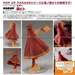 GSC - Journey - Pop Up Parade The Traveler