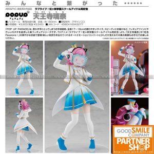 GSC - Love Live - Pop Up Parade Rina Tennoji 2