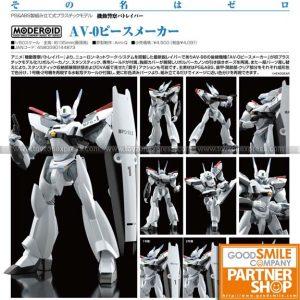 GSC - MODEROID AV-0 Peacemaker
