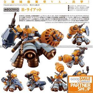 GSC - MODEROID - Cyberbots Full Metal Madness - B-Riot