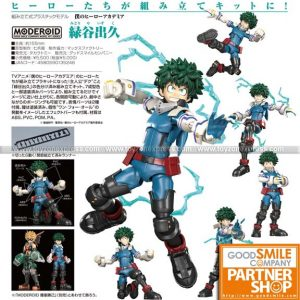 GSC - MODEROID - My Hero Academia - Izuku Midoriya