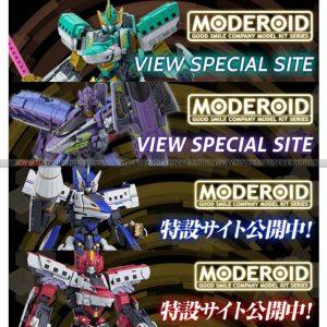 GSC - MODEROID Shinkalion