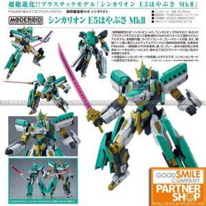 GSC - MODEROID Shinkalion E5 Hayabusa Mk II
