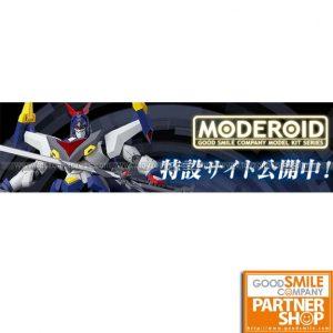 GSC - MODEROID Super Pipimi BARI Mode