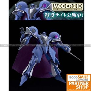GSC - MODEROID - The Vision of Escaflowne - Alseides