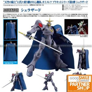 GSC - MODEROID - The Vision of Escaflowne - Scherazade