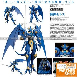 GSC - Magic Knight Rayearth - MODEROID Ceres the Spirit of Water