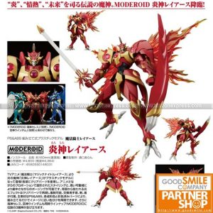 GSC - Magic Knight Rayearth - MODEROID Rayearth the Spirit of Fire