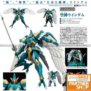 GSC - Magic Knight Rayearth - MODEROID Windom the Spirit of Air