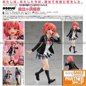 GSC - My Teen Romantic Comedy Snafu - Pop Up Parade Yui Yuigahama