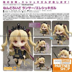 GSC- Nendoroid 1016 - Fate - Lancer Ereshkigal