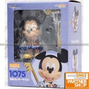 GSC - Nendoroid 1075 - Kingdom Hearts - King Mickey