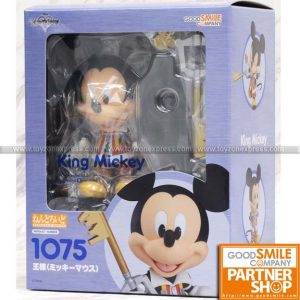 GSC - Nendoroid 1075 - Kingdom Hearts - King Mickey