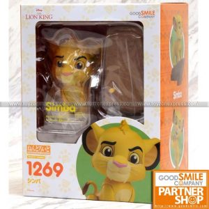 GSC - Nendoroid 1269 - The Lion King - Simba