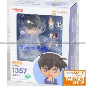 GSC - Nendoroid 1357 - Detective Conan - Shinichi Kudo