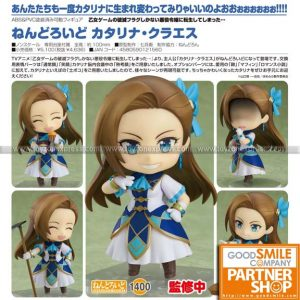 GSC - Nendoroid 1400 - My Next Life as a Villainess - Catarina Claes