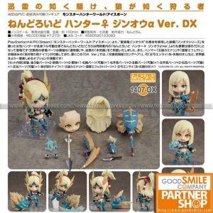 GSC - Nendoroid 1407‐DX - Hunter Female Zinogre Alpha Armor Ver DX