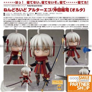 GSC - Nendoroid 1440 - Fate - Alter Ego Okita Souji (Alter)