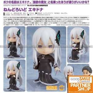 GSC - Nendoroid 1461 - Re Life in a Different World from Zero - Echidna