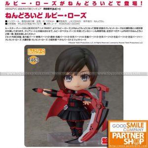 GSC - Nendoroid 1463 - RWBY - Ruby Rose