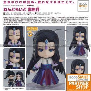 GSC - Nendoroid 1472 - Gujian - Yun`wuyue