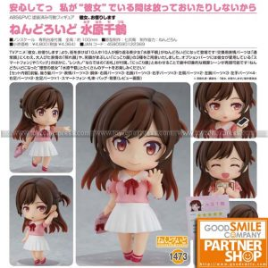 GSC - Nendoroid 1473 - Rent-A-Girlfriend - Chizuru Mizuhara
