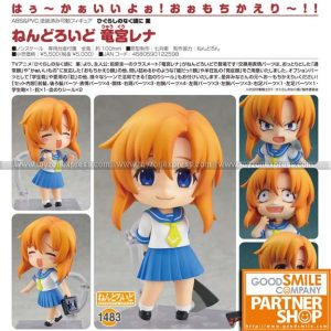 GSC - Nendoroid 1483 - Higurashi When They Cry - Rena Ryugu