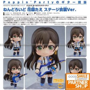 GSC - Nendoroid 1484 - Bang Dream! - Tae Hanazono Stage Outfit Ver