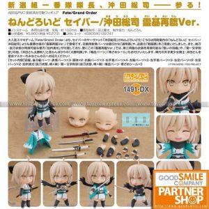 GSC - Nendoroid 1491-DX - Fate - Saber Okita Souji Ascension Ver
