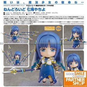 GSC - Nendoroid 1494 - Puella Magi Madoka Magica - Yachiyo Nanami
