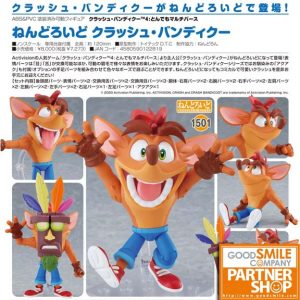 GSC - Nendoroid 1501 - Crash Bandicoot