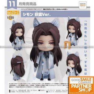 GSC - Nendoroid 1599 - Love & Producer - Mo Xu Stranger Ver