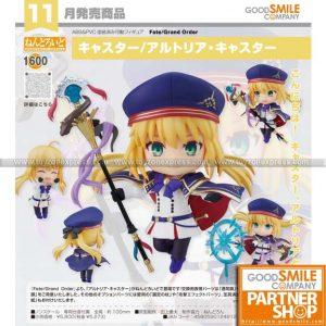 GSC - Nendoroid 1600 - Fate - Caster Altria Caster