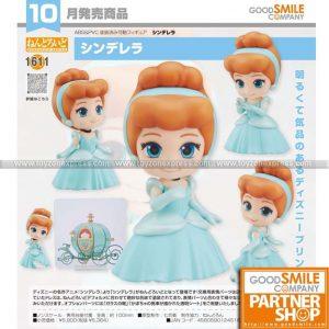 GSC - Nendoroid 1611 - Cinderella