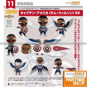GSC - Nendoroid 1618-DX - Marvel - Captain America (Sam Wilson) DX